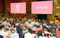 韓国オリンピック委が福島産食材に懸念 関連会合で質問