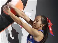 野口「銀」で五輪代表が決定 スポーツクライミング世界選手権