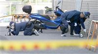 G20サミットで煙玉 容疑で大阪府警元巡査部長を逮捕