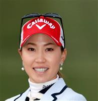 ゴルフの上田桃子さんが交通事故 けが人なし
