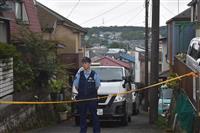 14歳少年を少年院送致 埼玉、同級生殺害事件