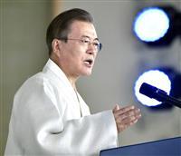 【主張】日韓関係の改善 ボールは文氏の手にある