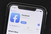 フェイスブック、個人データ活用制限 外部サイトの履歴、新機能