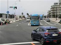 小田急、SBドライブ、江ノ島で自動運転実験 右折を確認、自動停止