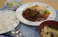 【学ナビ】学食訪問 青学大「ビーフシチュー」 卒業生呼び寄せる伝統の味