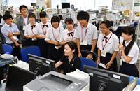 雲雀丘学園の生徒らが記者体験 産経新聞大阪本社で