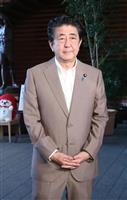 安倍首相、23日から仏訪問へ G7で成果文書作成が焦点