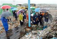 ヤンゴン埋立場に「福岡方式」 福岡市など支援ごみ問題解決へ