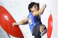 楢崎智「金」で五輪代表 クライミング世界選手権