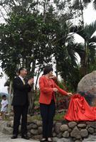 台湾で日本時代のコーヒーの木 記念碑除幕