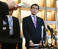 日韓外相会談 河野氏、「徴用工」問題の早急な対応要求 平行線も対話継続は一致