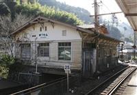 鉄道ファン必見…世界遺産・高野山に客室2室の駅舎ホテル 南海電鉄
