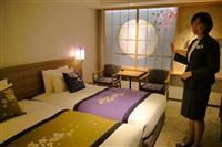 京都のロッカー難民救え 三井ガーデンホテルの4施設連携