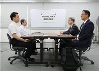 【論壇時評】9月号 日韓関係悪化 国際世論戦に備えよ 論説委員・岡部伸