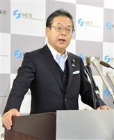 経産相「他の分野への波及好ましくない」 韓国の日本産食品の検査強化で