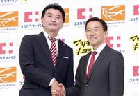 ドラッグ業界「日本一へ」 ココカラ、マツキヨ、経営統合に意欲