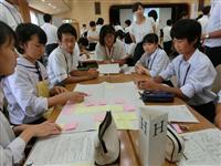 いじめ防止へ「滋賀県宣言」 中学生がサミット