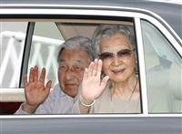 上皇ご夫妻、軽井沢でご静養