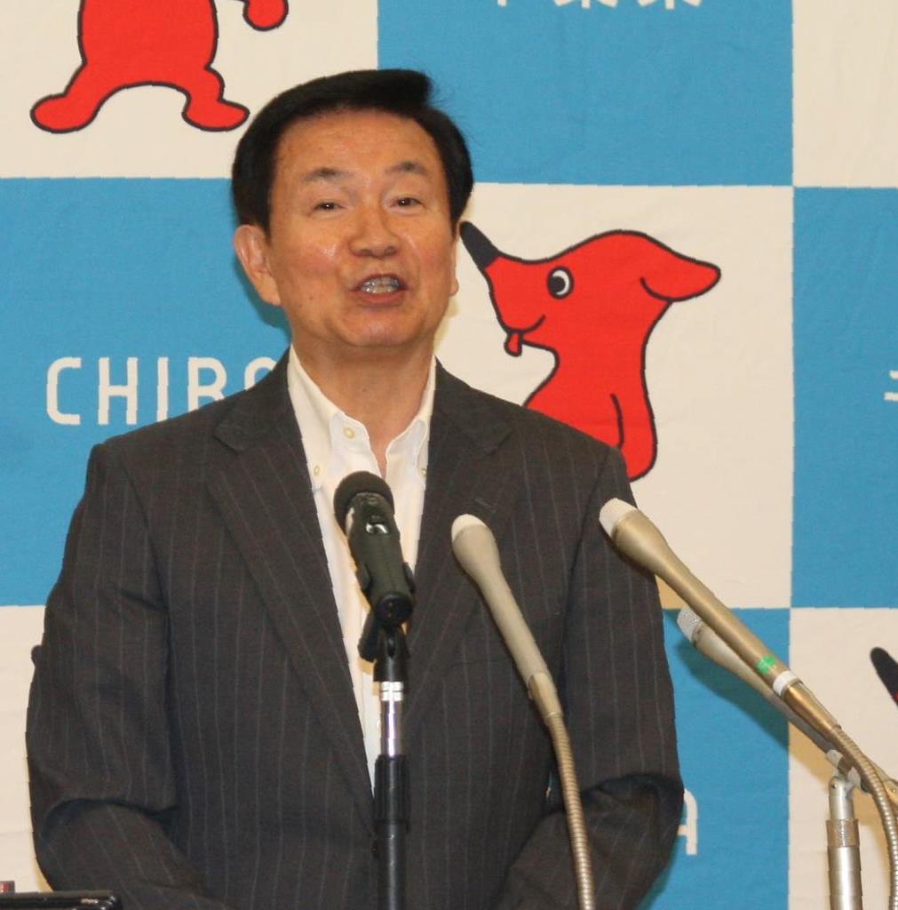 IR誘致、千葉市の検討に森田知事は慎重姿勢 「相談があれば適…