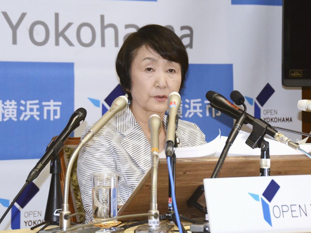 「横浜の飛躍にIRが必要」正式に誘致表明