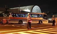 大阪G20「生活の足」直撃していた 路線バス274便が急遽運休、3時間遅れも