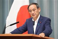 菅長官「連携が重要」 日韓軍事情報協定