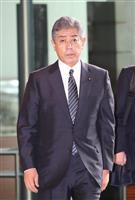 日米首脳会談で有志連合協議の見通し 岩屋防衛相