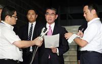 河野外相、韓国政府に「断固として抗議」