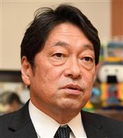 小野寺前防衛相「北や中国に間違ったメッセージ送りかねない」 韓国GSOMIA破棄