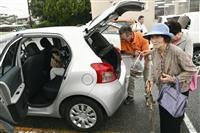 高齢者向けに送迎車 通院や買い物で実証実験 宮崎