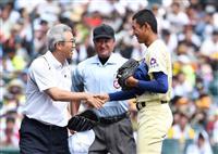 夏の甲子園決勝の始球式に元広島の達川さん 46年前に広島商で優勝
