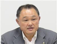 世界柔道、21年以降の開催地承認 IJF総会