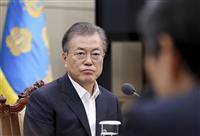 日韓対立、安保に波及 対北連携にほころび GSOMIA破棄