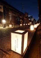 江戸期の風情ライトアップ 富田林寺内町