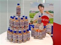 「紅茶花伝 ロイヤルミルクティー」25年ぶり一新