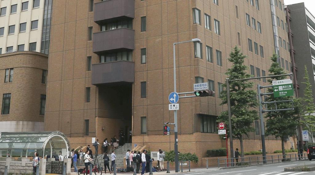 警察官の拳銃奪い、発砲の男を起訴 横浜地検