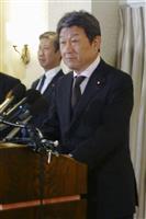 日米貿易交渉 閣僚級協議は3日目へ