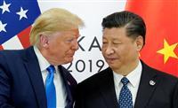 中国、米産品に750億ドル分の報復関税 9、12月 自動車関税も復活