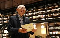 【話の肖像画】ファーストリテイリング会長兼社長・柳井正(70)(11)平成は「経済敗戦…