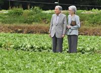 上皇ご夫妻、軽井沢の開拓地をご散策