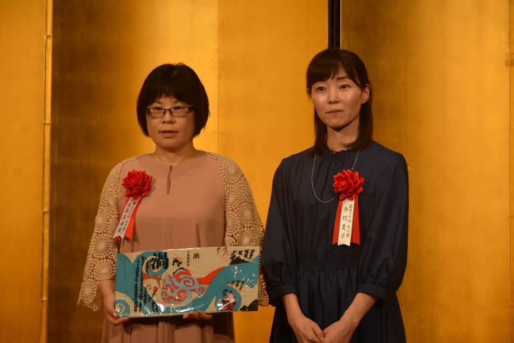 「音信不通だった同級生から連絡」 贈呈式で芥川賞の今村夏子さ…