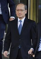 GSOMIA破棄 韓国が日本に通知