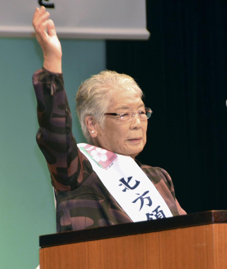 北方領土返還要求北海道・東北国民大会で登壇した元島民の坂本セツ子さん=23日午後、札幌市
