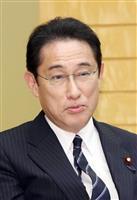 自民・岸田政調会長「韓国に合理的な対応求める」