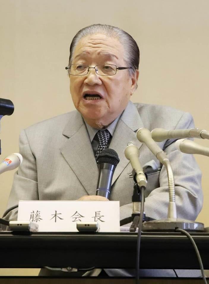 港湾事業団体「横浜港運協会」の藤木幸夫会長は会見で誘致反対を強調した=23日日、横浜市中区