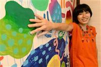 【一聞百見】アーティスト・河野ルルさん 癒やしの壁画で「幸せ」振りまく