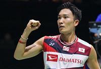 桃田も男子単でメダルを確定 バドミントン世界選手権