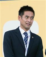 川口氏が五輪代表指導へ 元日本代表GK