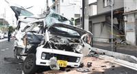 【動画あり】多重事故で2人死亡 神戸の国道、トレーラー民家に突っ込む