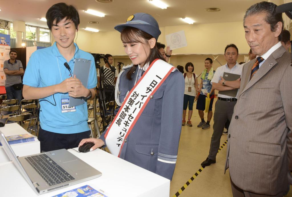 サイバー被害を疑似体験 小嶋真子さんが一日本部長